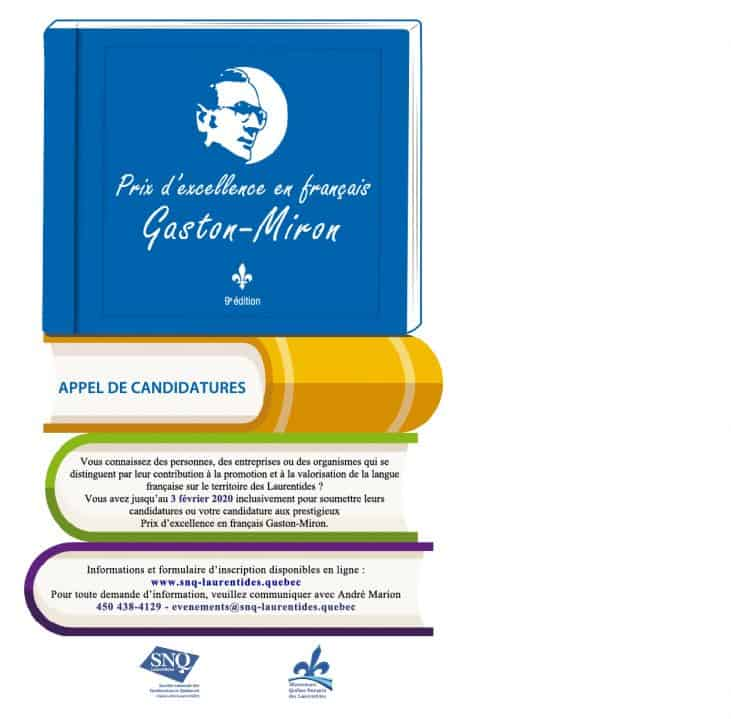 2020 PEFGM Affiche Appel