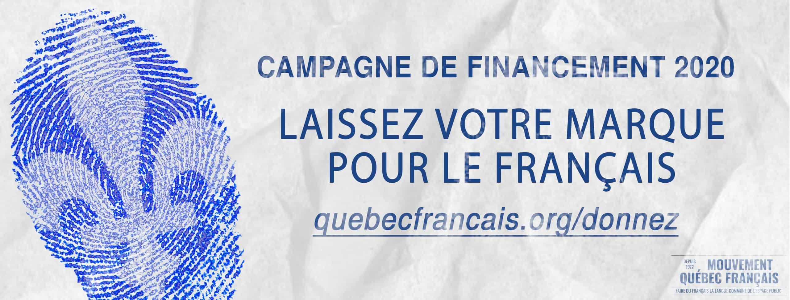 Bouton campagne de financement site web 2020