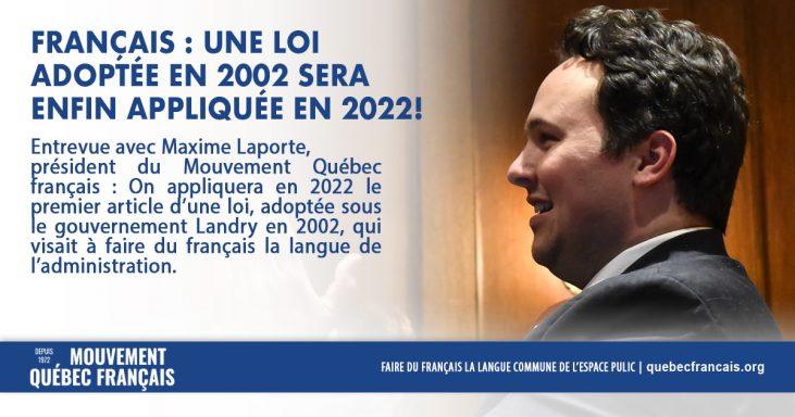 Entrevue avec Maxime Laporte