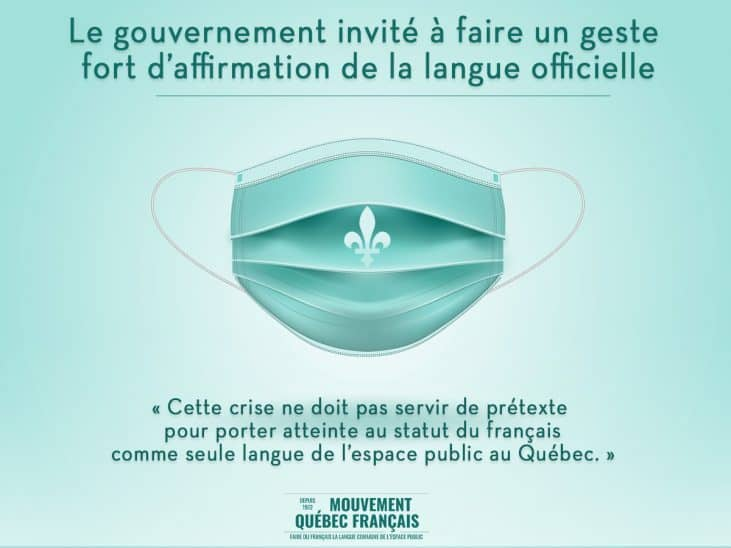 Le gouvernement invité à faire un geste fort d'affirmation de la langue officielle