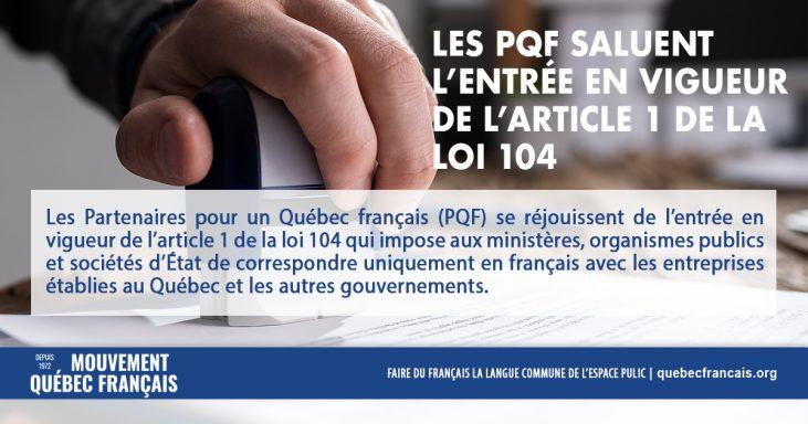 Les PQF saluent lentrée en vigueur de larticle 1 de la loi 104