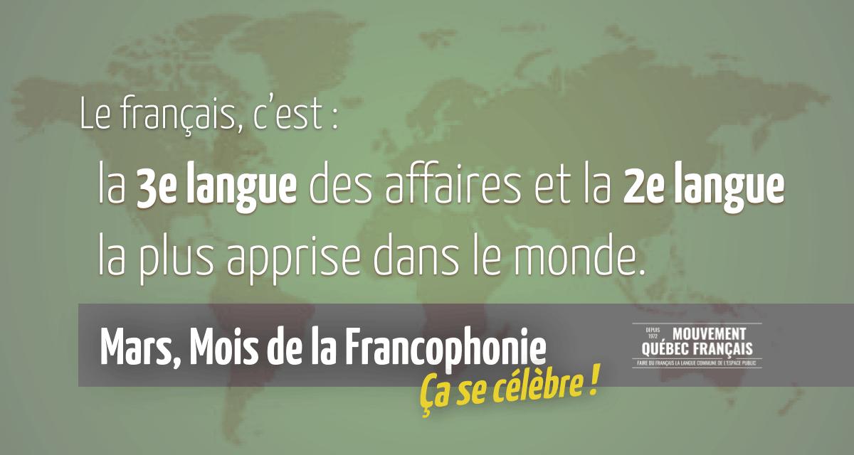 MEME-Mois-de-la-francophonie-langue-des-affaires-VF1