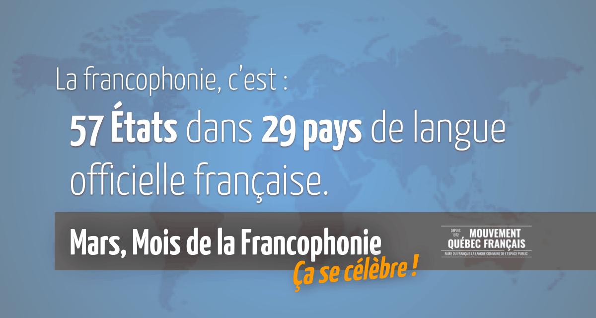 MEME-Mois-de-la-francophonieV2