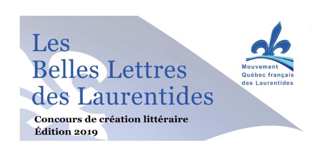 MQFL Belles lettres 2