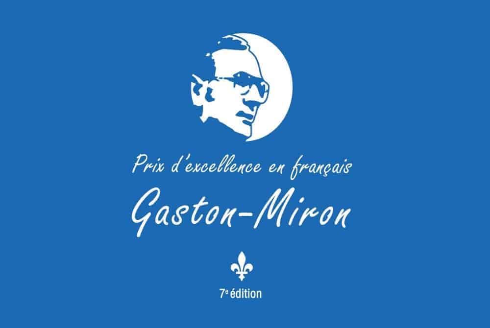 Prix-Gaston-Miron-V2