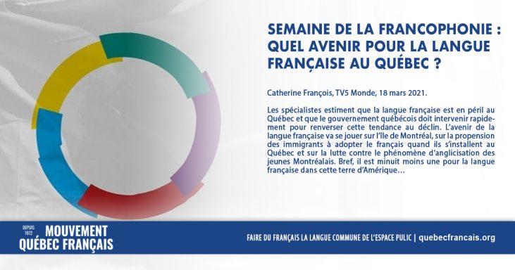 Quel avenir pour la francophonie