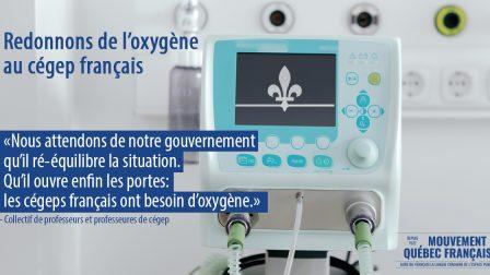 Redonnons de loxygène au cégep français