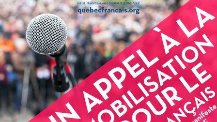Un appel à la mobilisation pour le français