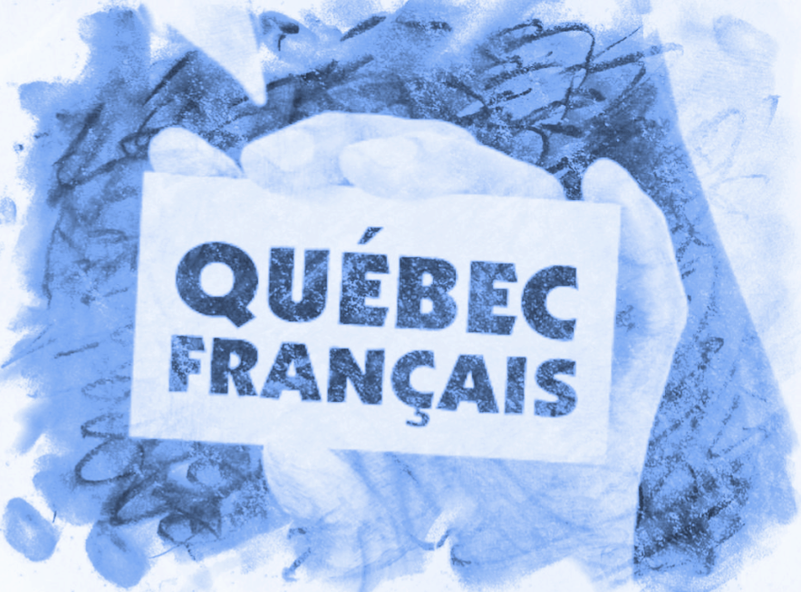 mqf-offre-emploi